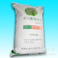 玉米变性淀粉 磷酸酯淀粉 25公斤起订 厂家正品提供 食用变性淀粉