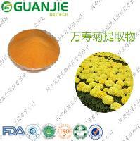 冠捷生物 叶黄素酯 万寿菊提取物 天然植物
