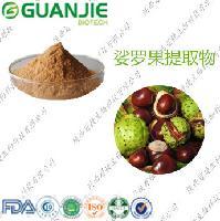 娑罗果提取物 七叶皂甙UV20% 冠捷生物