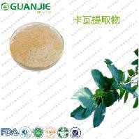 卡瓦提取物 UV30%卡瓦内酯 冠捷生物