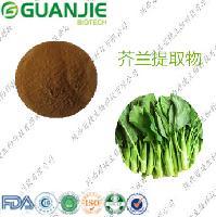 冠捷生物 芥兰提取物 西安厂家大量现货 绿色安全食品