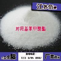 对羟基苯甲酸酯价格