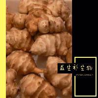 菊芋提取物10:1 益生祥厂家现货包邮