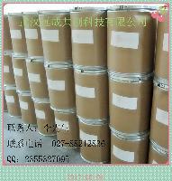 DL-蛋氨酸 |现货发售