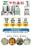 安徽安庆全自动豆干设备多少钱 豆干机厂家