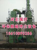 锦州工业除尘器