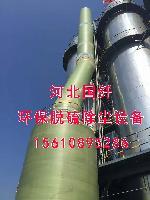 脱硫除尘器生产厂家