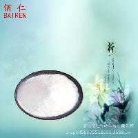 高纯度氯化钠 氯化钠 厂家供应优质 氯化铵 量大从优