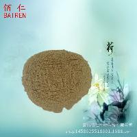 厂家供应 培养基专用 酵母浸粉 量大从优欢迎订购 发酵粉