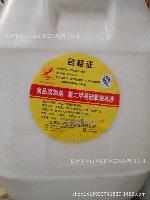 聚二甲基硅氧烷乳液 液体消泡剂 食品添加剂