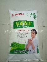 纯豌豆粉花生豆腐做凉粉*25kg 现货供应双塔豌豆淀粉