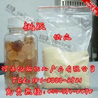食品级桃胶粉.含量99%.桃胶量大价优 亿航化工优现货批发 桃胶