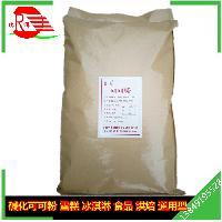 批发正品 碱化可可粉 食品级皇浦 25kg装含脂量10-12% 天然可可粉