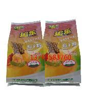 三合一奶茶配料1kg散裝 果凍粉 大量批發食品級布丁粉 芒果布丁粉