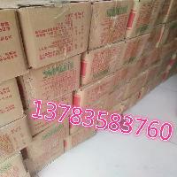 消泡剂食品级 浓缩型杀泡大王1kg包装 批发豆制品专用消泡王