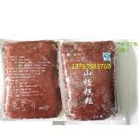 蜜餞2.5kg*4袋山楂糕粒批發量大從優 山楂糕 現貨供應 蓮子粥配料