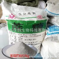 厂家直销医药级蔗糖 现货热销 药用 辅料糖粉 食品级蔗糖 有批件