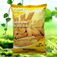 1kg烘焙新手做面包材料保质保量批发 面包原料 面包改良剂T-500