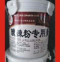 厂家直销 食品用调味料米线专用香精 酸辣粉专用香精
