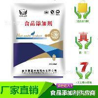 鲜味剂增香剂1kg 营养增补剂 食品级L-谷氨酸食品级用作代盐剂