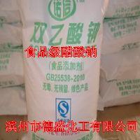 药用无水醋酸钠 三水醋酸钠 99% 食品级乙酸钠98% 供应