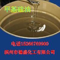 水性硅油 99% 柔软顺滑 硅油 无色透明 纺织 玻璃水用
