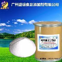 碱性防腐剂 甘氨酸钠 食品级羟甲基甘氨酸钠 羟甲基氨基乙酸钠