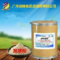 批发酵母浸粉 酵母浸粉 发酵粉 量大从优 高含量 培养基专用