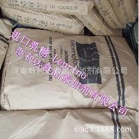 乳糖 食品级 正品保障】供应美国原装进口 【斯利达