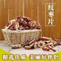 原料 低温烘焙 配豆浆五谷磨坊磨粉专用 可现磨粉 精品红枣圈批发