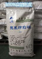 西*玉米绵白糖*白糖甜度健康糖血糖指数低25公斤/袋