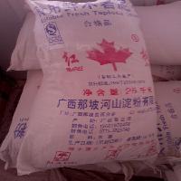 量大從優 紅楓牌木薯淀粉 廠家促銷 食品級木薯淀粉
