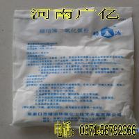 厂家直销 质量正品 食品级二氧化氯粉