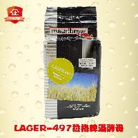 进口酵母帝伯仕 Mauribrew 自酿啤酒拉格酵母 LAGER-497啤酒酵母