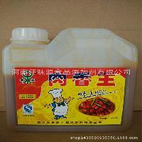优质供应馨泉肉香王/咸味香精 肉精香料