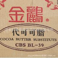 金鹂 巧克力烘培原料 食品级 优质供应金鸝牌代可可脂 含量99%