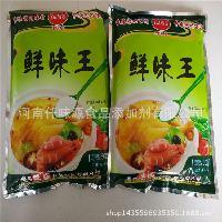 厂家直销鲜味王 烹饪  食品用增鲜剂 煲汤