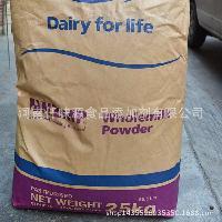 1公斤起批 全脂乳粉 供应原装新西兰全脂奶粉 全脂奶粉恒天然