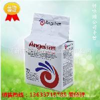 包子馒头发酵粉 500克原装 发酵粉 面包酵母 供应优质安琪酵母