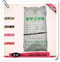 药用辅料 防腐剂 稳定剂 食品增稠 原装25公斤 供优质羧甲淀粉钠