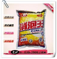 消泡王豆浆 乳化剂 浓缩型 供 乳制品 大志 食品级豆制品消泡剂