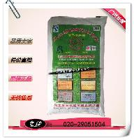 供 硫酸钙石膏粉 (熟)石膏粉 优质 玉兰牌 食品级 食品凝固剂