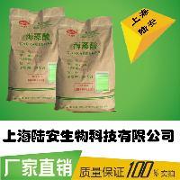 99%含量 特价海藻酸 食品级【澡朊酸】藻酸