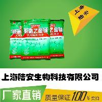 【优质直销】供应食品级脱氢醋酸钠