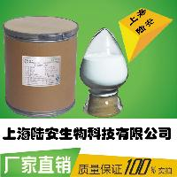 优质级营养强化剂.含量99%.生产厂家供应.质量保证 甘草酸二钾