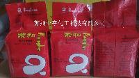 500g一袋 高活性干酵母 厂家直销 九州娱乐官网级干酵母 荣和牌