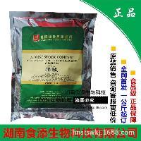 腌菜 增天然果酸味调味食品香精料 8102果酸 果冻 酱菜 糖果 饮料