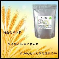 天然牛奶提取钙质 乳清钙食品级纯原料粉 食用乳钙原装德国进口