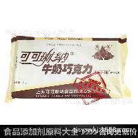可可琳纳烘焙黑巧克力块砖大板排块diy手工巧克力原料代可可脂1kg