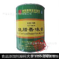 烧腊 肉馅 食用香精 港阳烧腊香味素GY3400 食品添加剂 耐高温